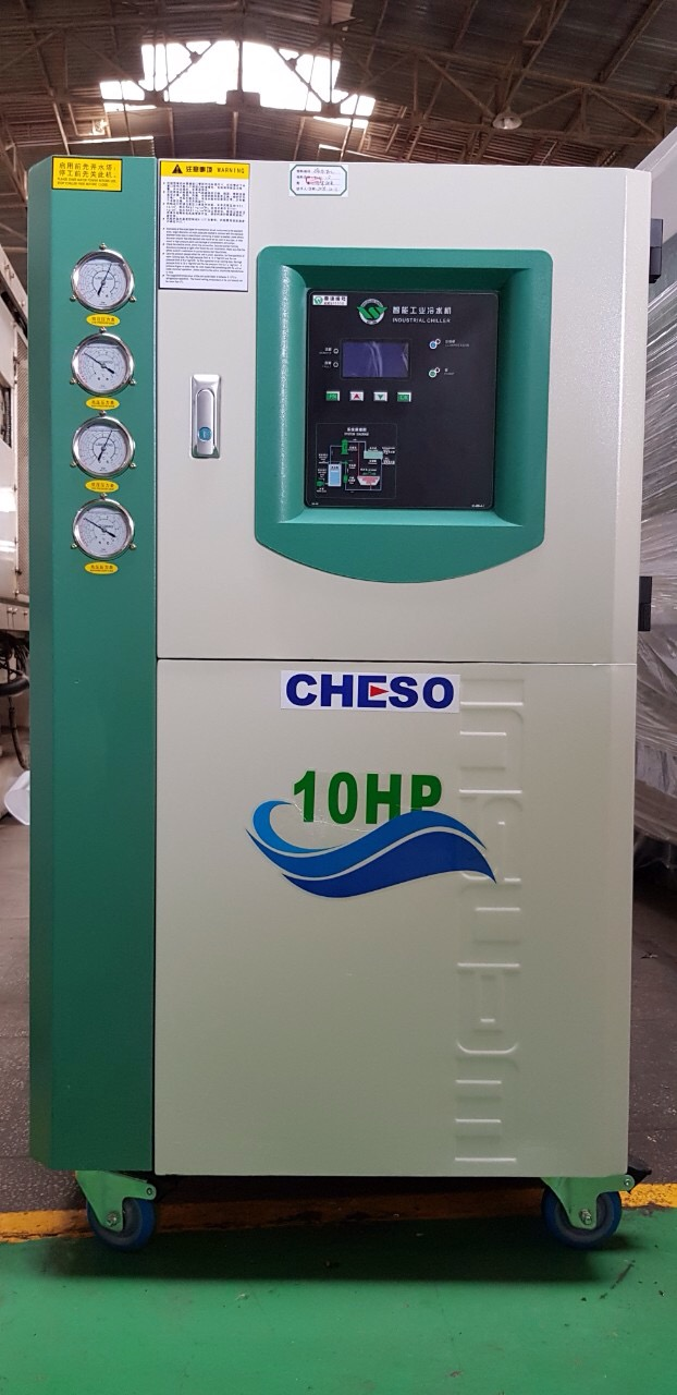 Máy làm lạnh công nghiệp (Nước)